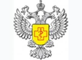 Территориальный отдел Управления Федеральной службы по надзору в сфере защиты прав потребителей и благополучия человека по Тульской области в Алексинском, Заокском и Ясногорском районах